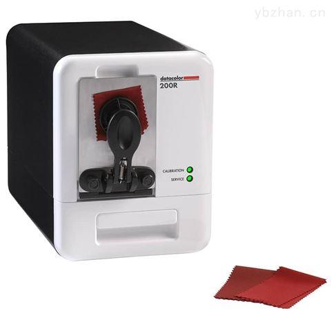 Datacolor 200分光测色仪