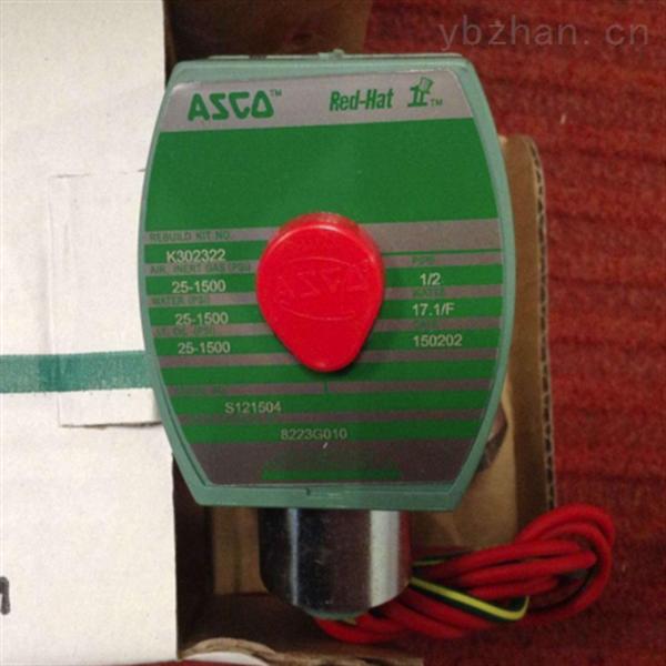 美国ASCO完全淹没式活塞除尘阀-E390B009