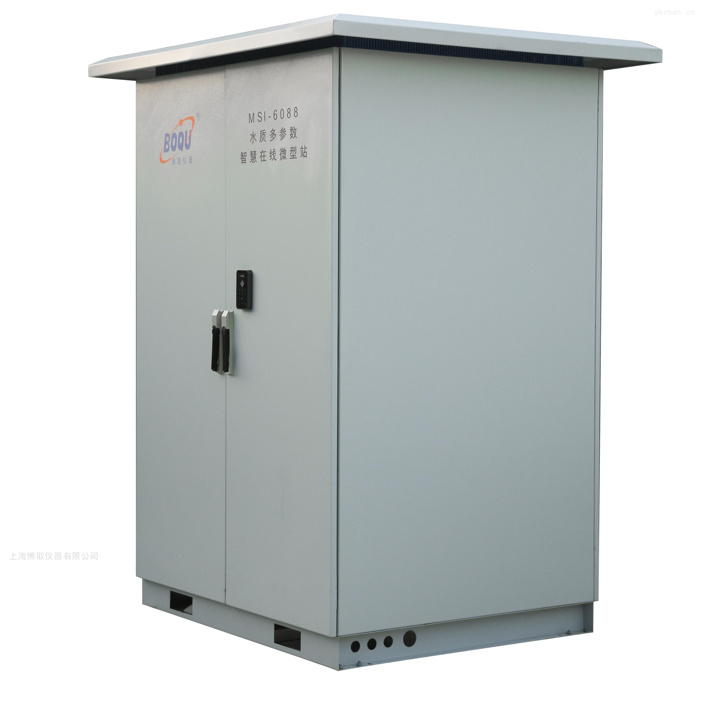 博取-MSI-6088微型水质监测站
