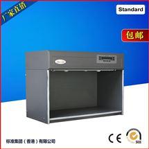 verivide cac60对色灯箱/标准评级灯箱