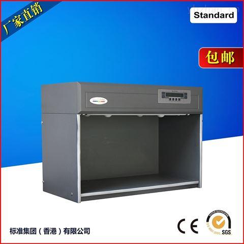 CAC120标准光源灯箱/标准评级灯箱