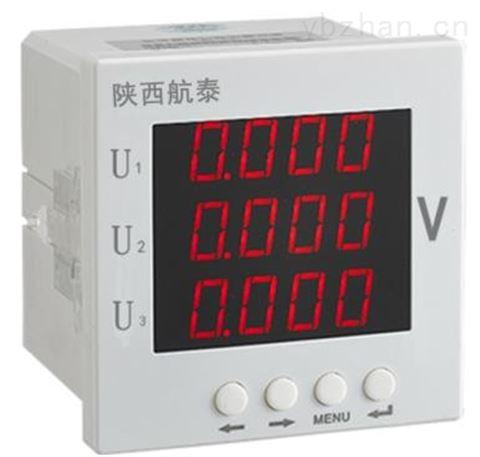 PS9774U-DX4航电制造商