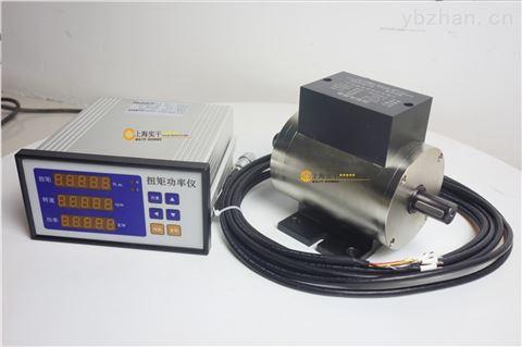 齿轮箱传动轴扭矩与转速测试仪0-20N.m
