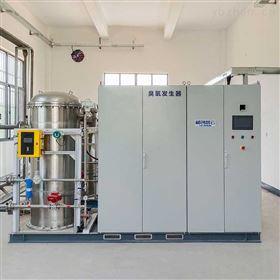 1500008kg臭氧发生器-污水处理厂氧化设备