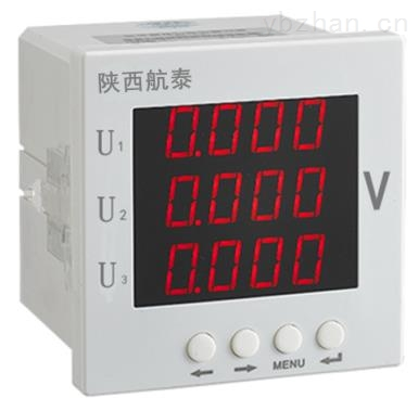 EPKH无功电能变送器航电制造商