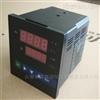 智能显示控制仪XMTA-9000