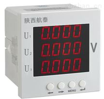 DVP-664N航电制造商