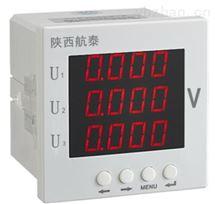 CVF5系列电压传感器航电制造商