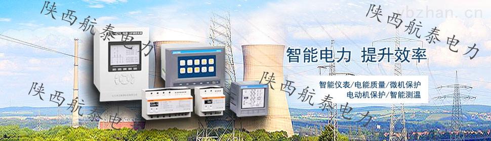 HF46-3P航电制造商