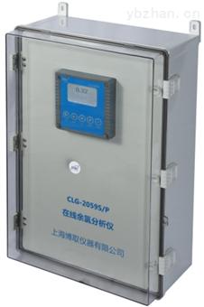 CLG-2059S/P泳池水, 饮用水, 管网二次供水余氯监测