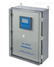 TBG-2088S/P测1NTU以下的在线浊度监测仪