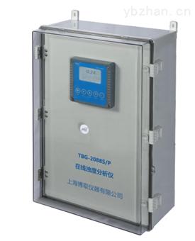 TBG-2088S/P0-10NTU低量程在线浊度分析仪