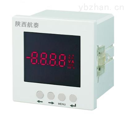 ZR2012VB-AC航电制造商