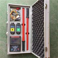 WHX-8000型无线高压核相仪