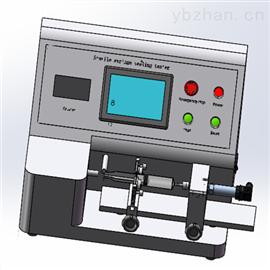 一次性使用注射器密合性正压测试仪