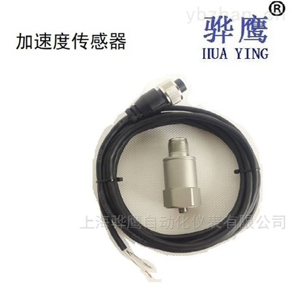 加速度传感器TM0782A-M