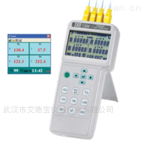 四通道溫度分析計/記錄器