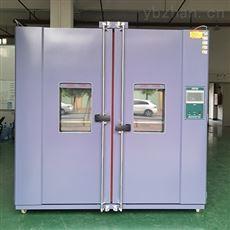 高低温快温变试验箱