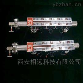 UHZ  UHF供应酒厂316L卫生级磁性浮子液位计