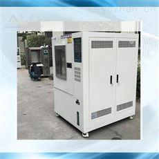 快速温度变化试验箱GT-KS-T-80Z