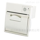 SP2-21面板掛載打印機SANEI三榮電機代理
