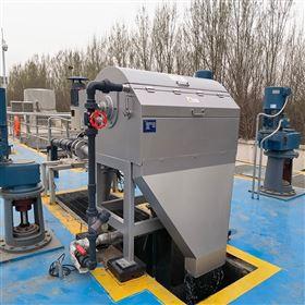 HCMag河北磁絮凝沉淀污水处理成套设备形式