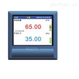 YJ-XJ-7000彩屏无纸记录仪