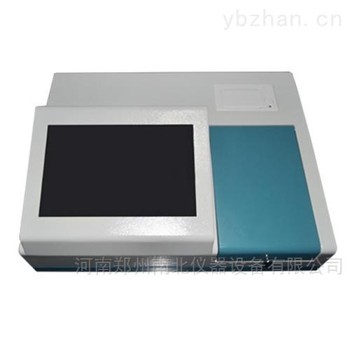 OK-C96微电脑农药残留速测仪