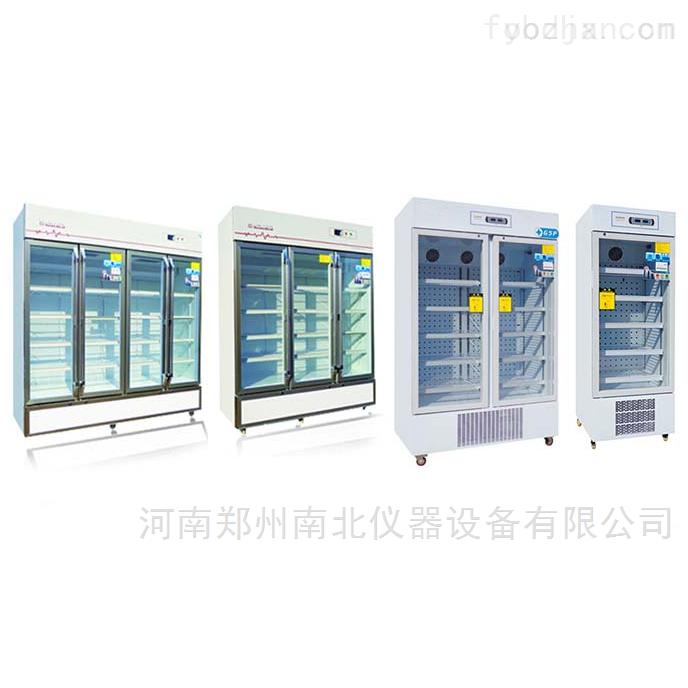 YY-1380血液冷藏箱