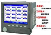 XRS-3000无纸记录仪