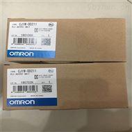 D4A-3101N原装日本OMRON限位开关