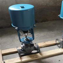 ZJHP-16P DN60高压电动调节阀 电动执行器生产厂家