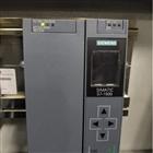 西门子中央处理器模组修复诊断中心