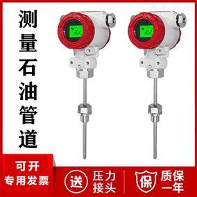 WZPB-230石油管道温度仪表 防爆型温度变送器厂家