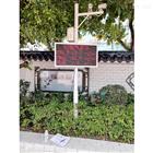 OSEN-QX南京學校一體機氣象監測站