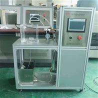 DMS-FHX防虹吸试验装置