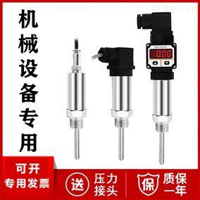 JC-1000-W-HSM机械设备测温仪表小型温度变送器厂家4-20mA