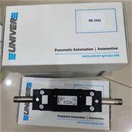 BDE-324024意大利UNIVER电磁阀价格