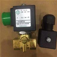 21H9KE180大量销售意大利ODE直动膜片式电磁阀