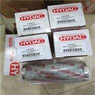 HYDAC转速传感器技术参数