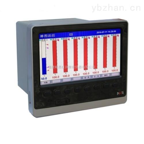 NHR系列彩色無紙記錄儀