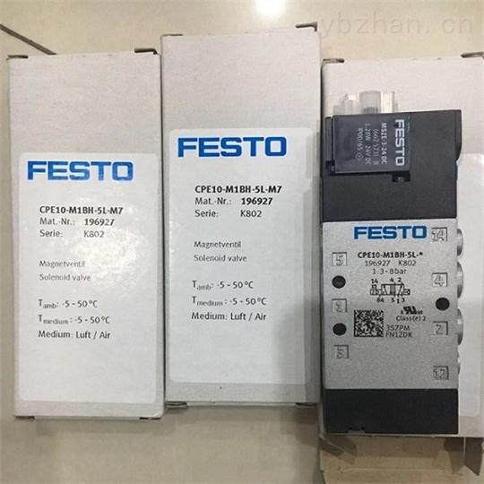 FESTO电磁阀型号齐全