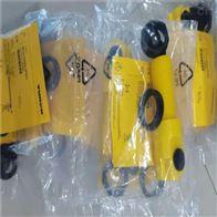 货号6827306/TURCK物体识别传感器BL20-2RFID-S电子模块