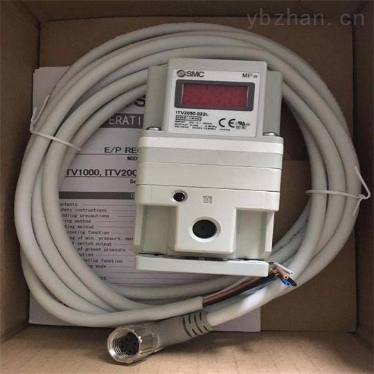 SMC电气比例阀集装式ITV2050-012N