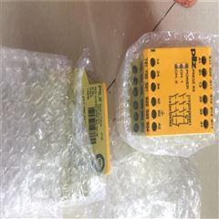 -PILZ安全继电器产品亮点