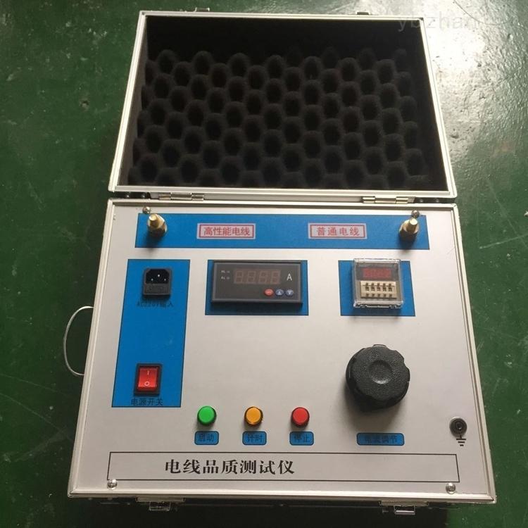 便携式大电流发生器