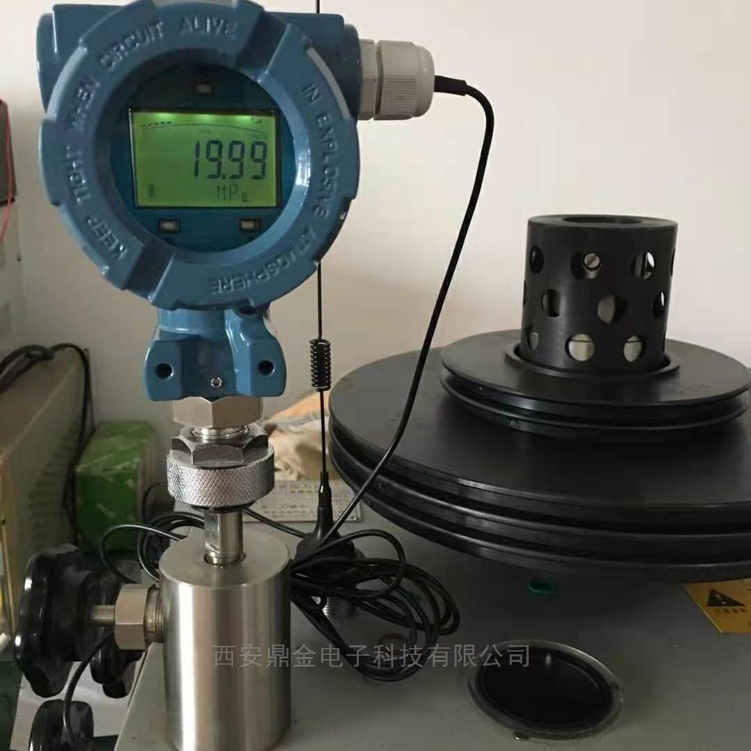 電池供電NB-IOt/ZigBee無線物聯網變送器