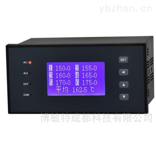DM1110系列高速無紙記錄儀