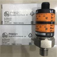 PN2099IFM压力传感器输出数据