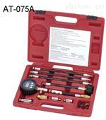 AT-075A数显两用汽缸压力表